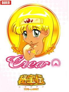 クレアの秘宝伝